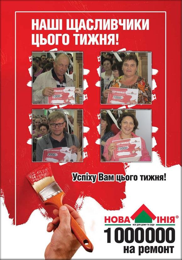 Бытовая техника в Одессе: интернет-магазин низких