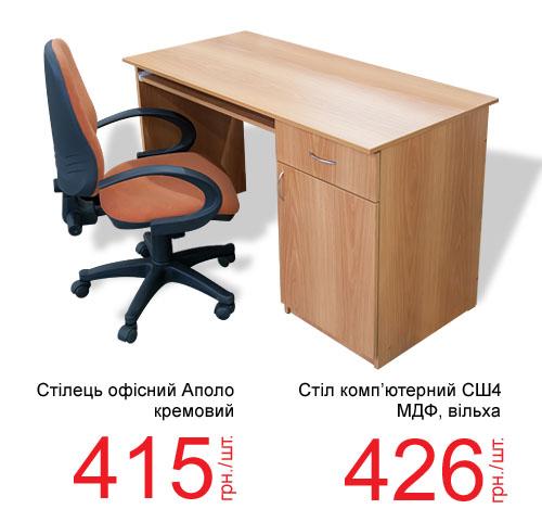 Шкафы для одежды тумбы стулья столы